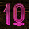 символ 10