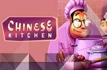 Chinese Kitchen / Китайська кухня