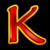 символ Короля