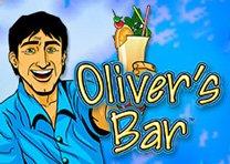 Olivers Bar / Олівер Бар