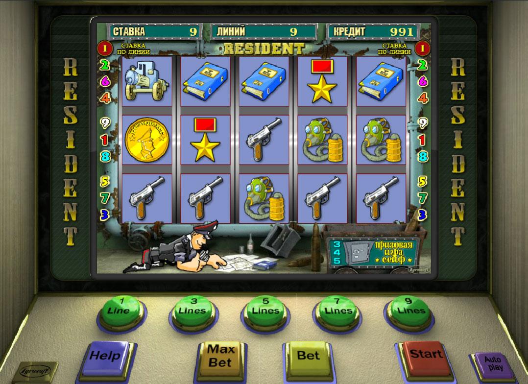 Resident игровые аппараты бесплатно казино игровой автоматы