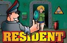 Resident / Резидент
