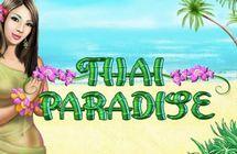 Thai Paradise / Тай парадайс