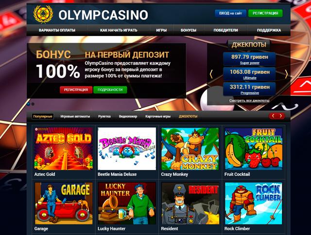 Інтернет-казино без внески купити вихідний код для казино