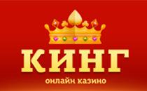 Казино СлотоКинг / Интернет казино SlotoKing
