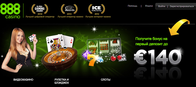casino-888-game
