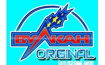 Vulkan Original / Оригінальний Вулкан