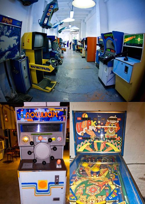 Аттракционы, детские развлекательные автоматы и