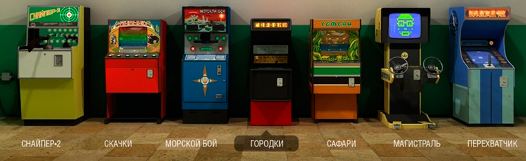 Ютуб Игры Игровые Автоматы