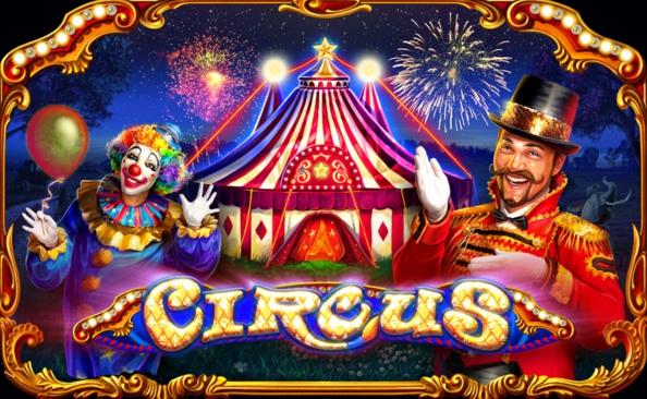 Игровой автомат Циркус