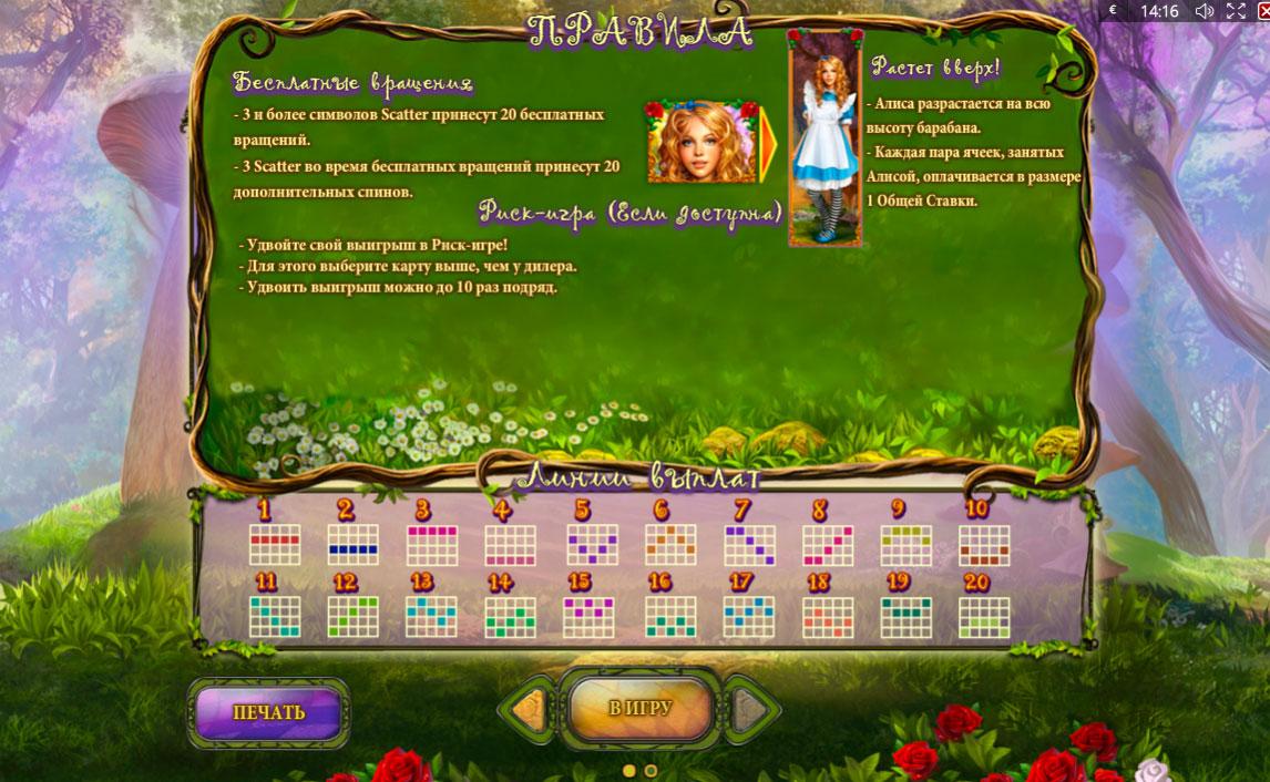 Игровой автомат Gold Factory онлайн — Играйте бесплатно и без скачивания