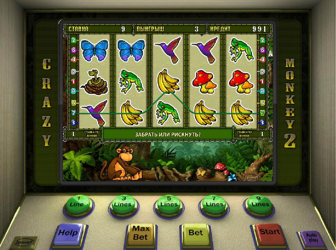 Интерфейс игрового автомата Обезьянка 2
