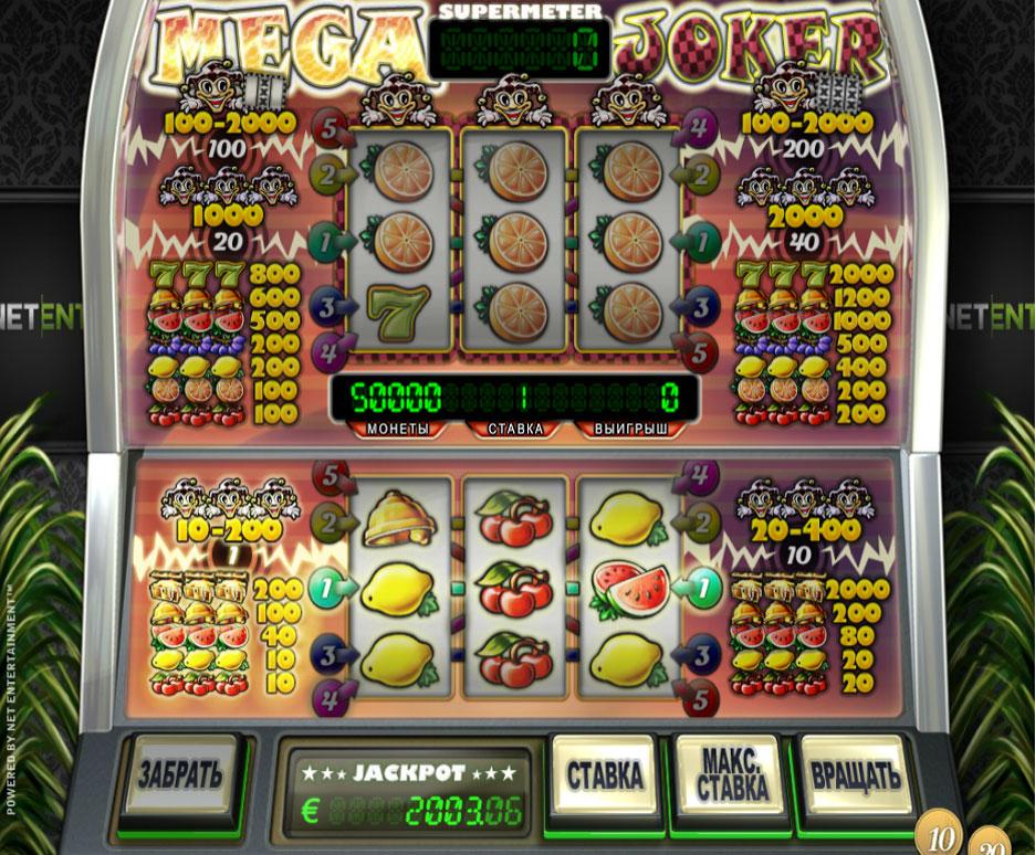 Интерфейс игрового автомата mega-joker