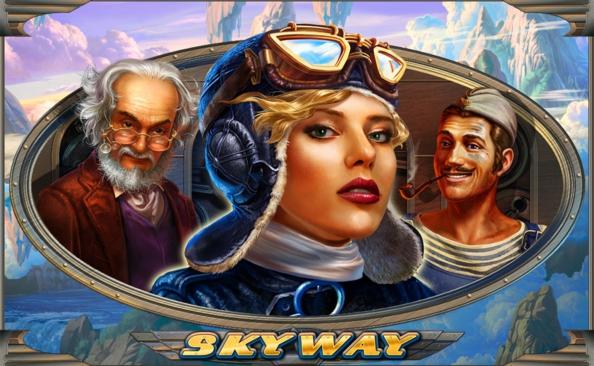 игровой автомат sky-way