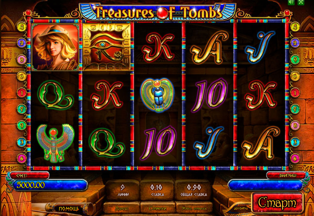 Игровой автомат Сокровище