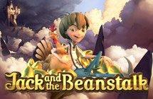 Jack and the Beanstalk / Джек и бобовый стебель