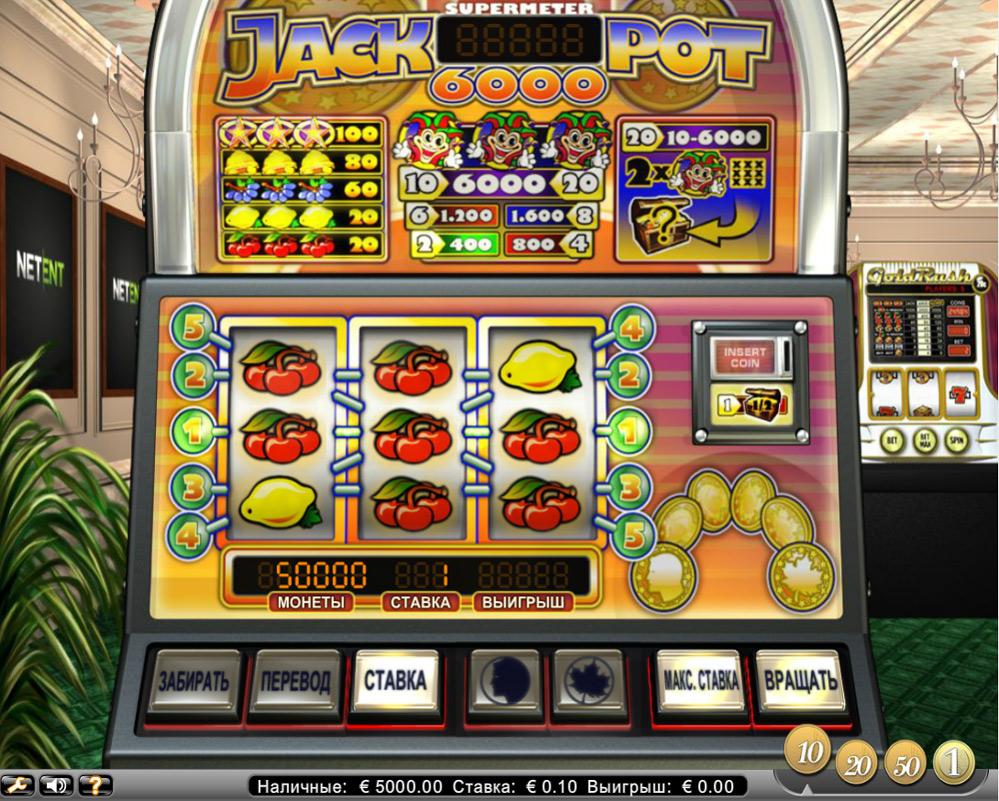 ігровий автомат Джекпот 6000
