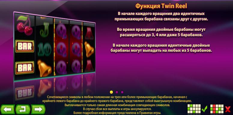 Twin Reel