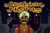 Arabian Night / Арабская ночь