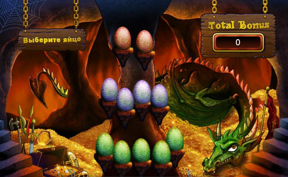 Бонусная игра яйца