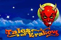 Tales of Krakow / Рассказы о Кракове