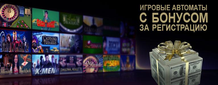 бесплатные игровые автоматы шампанское