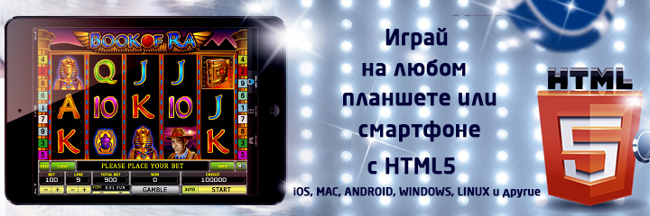 html5-slot