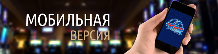 Ігор онлайн казино для мобільних пристроїв Прага вкрасти гроші в онлайн-казино