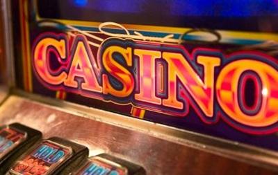 казино на гривну