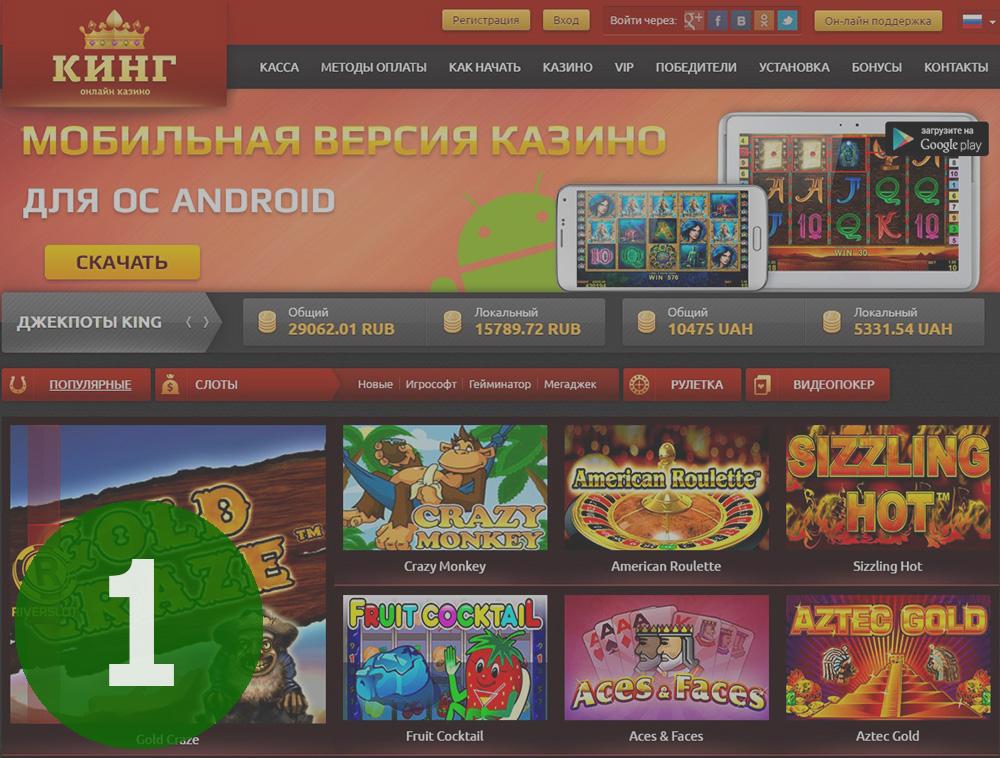 Лучшие интернет казино с оплатой visa игровые автоматы центра новых технологий