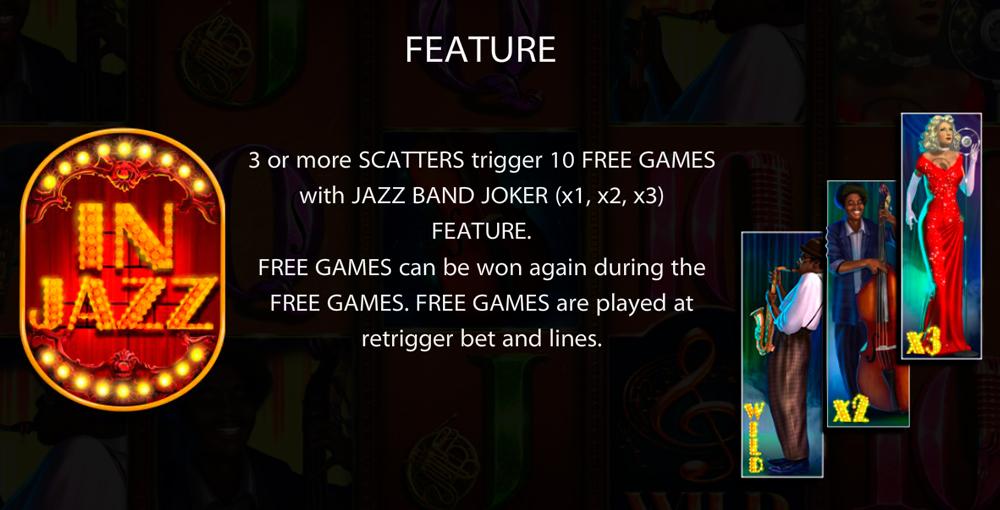 Бонусная игра автомата