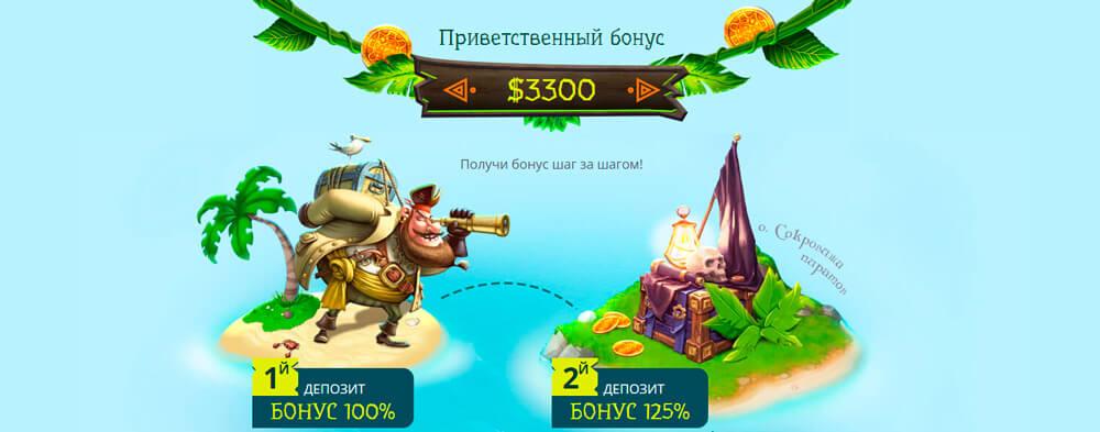 Пакет бонусов казино NetGame