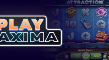 Игровой автомат Attraction играть онлайн