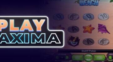 Игровой автомат Beach играть онлайн