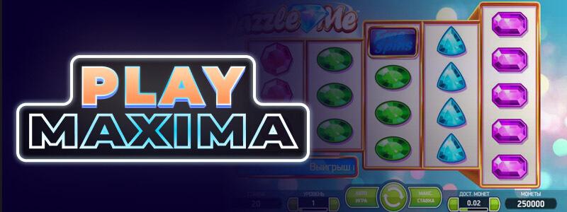 Игровой автомат DazzleMe играть онлайн