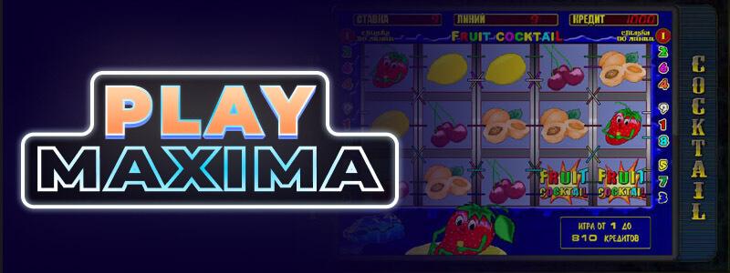 Игровые автоматы клубника играть онлайн бесплатно без регистрации 777 слотс автоматы казино