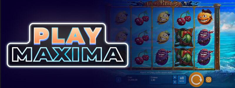 Игровой автомат lucky pirates zombies букмекерские онлайн эффективная
