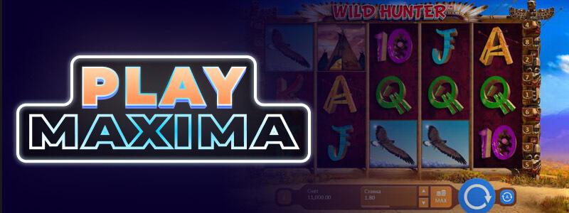 Игровой автомат Wild Hunter бесплатно Если вы любитель не фруктовых классических игровых автоматов Вулкан, а современных игр с отличным 3D оформлением, то присмотритесь к онлайн автомату Wild Hunter.Новомосковск